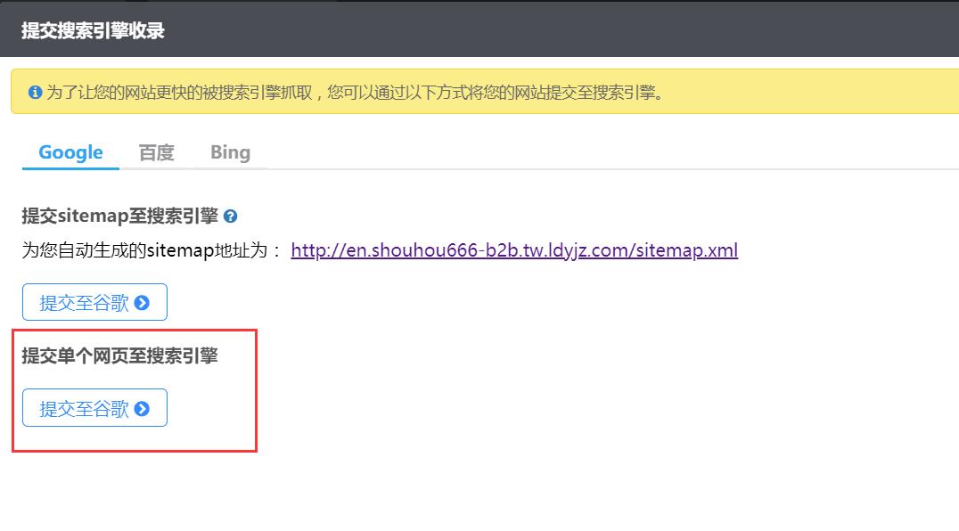 QQ图片20180718172533