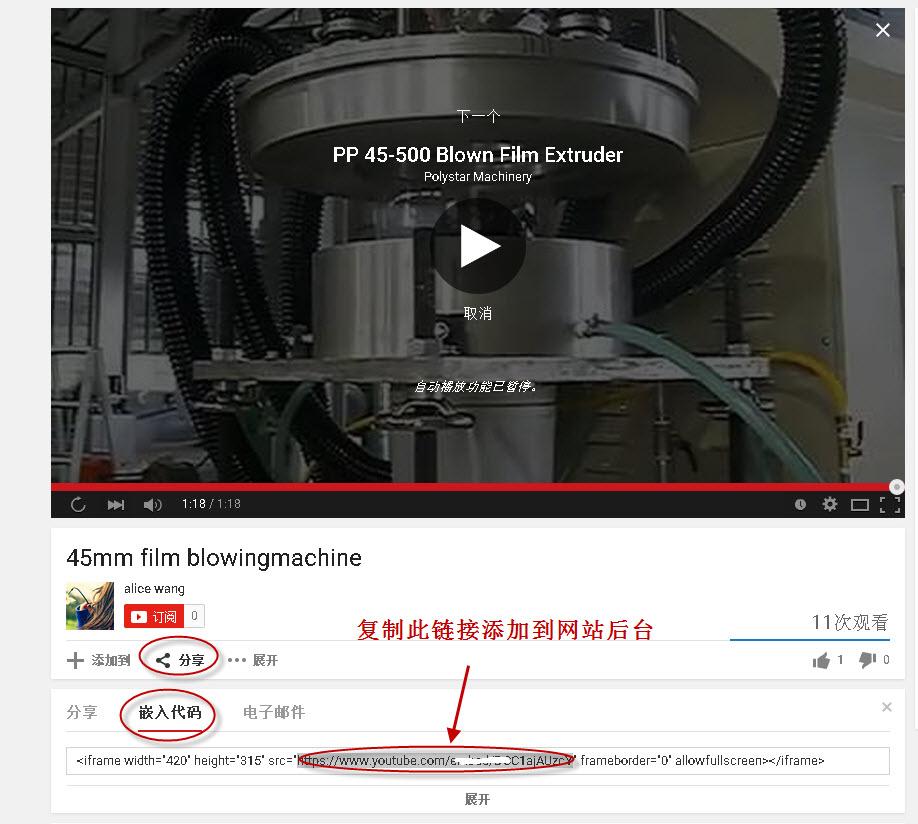 如何获取视频来源.jpg