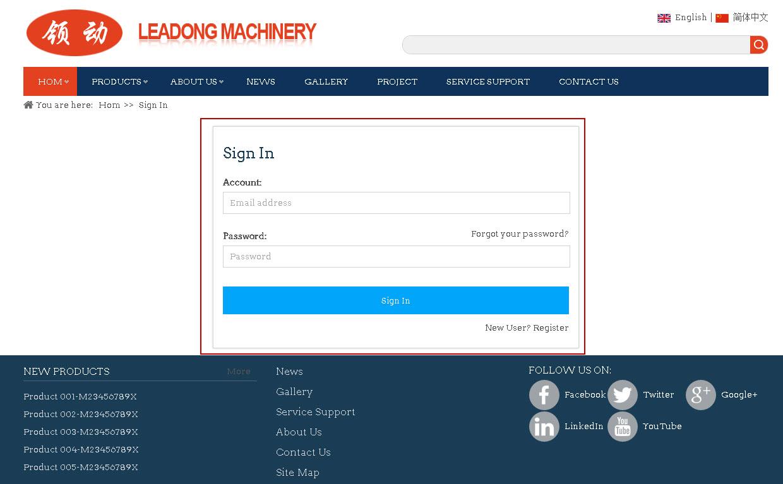 会员登录页面.jpg