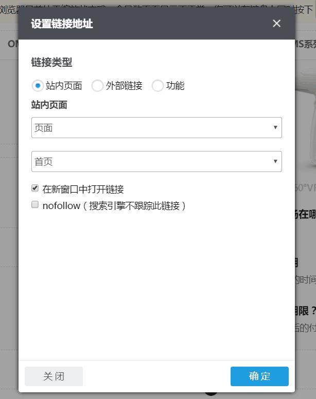 QQ图片20180524140741