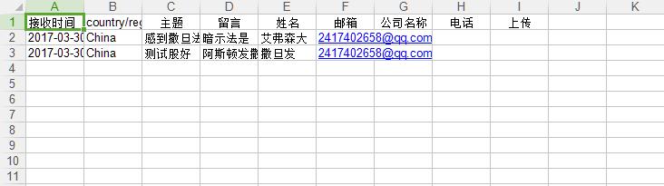导出的excel表格如下所示.png