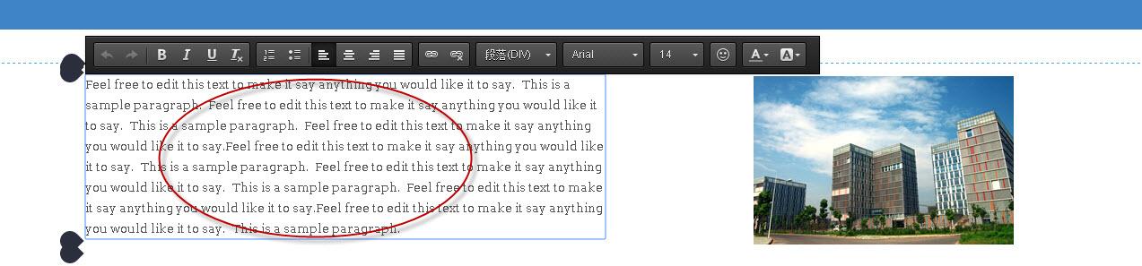 替换文本组件中的文字.jpg